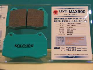 LEVEL MAX 900