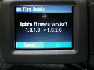 S1 IS FirmwareUp 2